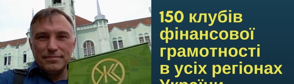 нові лідери_постер_Сергій Вожжов